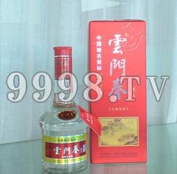 32度云门春王酒