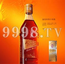 和酒-金色年华十年陈
