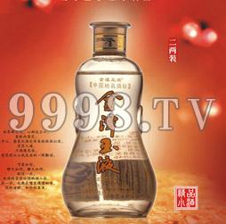 金潭玉液-精品小酒