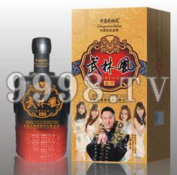 武林风金酒