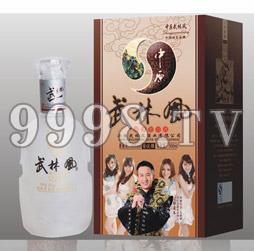 武林风金淡雅酒