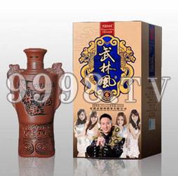 武林风经典六段酒