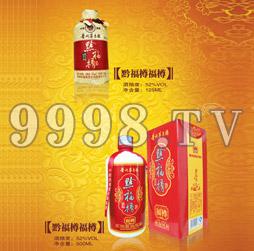 黔福樽浓香型白酒