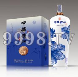 锦江-典藏20年