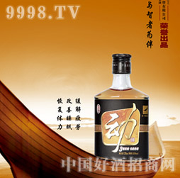 动酒(智慧为伴)