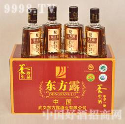 强力酒125mlX10瓶