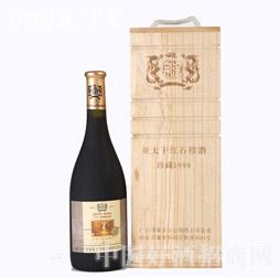 亚太石榴酒珍藏1998干红