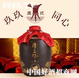 厚工坊封坛酒・玖玖同心