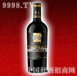 茅台卡佩王典藏葡萄酒