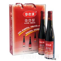 李老汉 精品杨梅酒礼盒