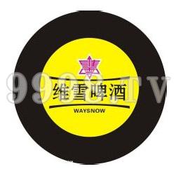 维雪啤酒logo
