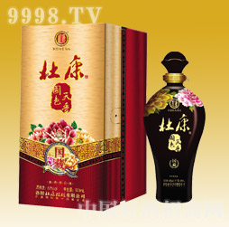 杜康国色天香国藏
