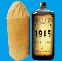 小神女酒1915