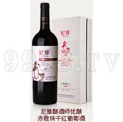 尼雅酿酒师优酿赤霞珠干红葡萄酒