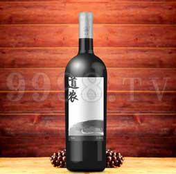 道农蛇龙珠干红葡萄酒