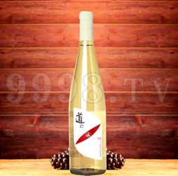 道农贵人香甜白葡萄酒