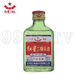 56度红星二锅头酒(绿扁瓶)100ml