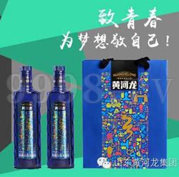 黄河龙酒29度秘香型白酒