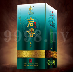 岩博小锅酒G9
