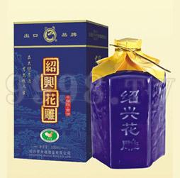 绍兴花雕酒十年陈(六角木盒)