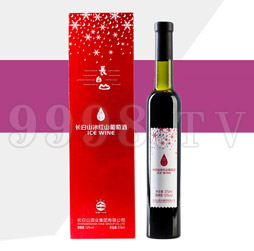 长白山冰红山葡萄酒・冰心