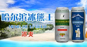 青岛蓝奥酒业有限公司
