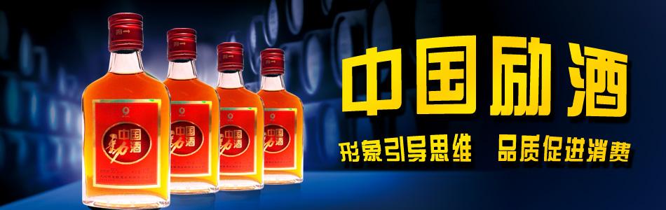 大冶市友联酒业有限责任公司