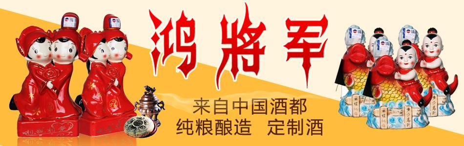 贵州中黔酒业集团