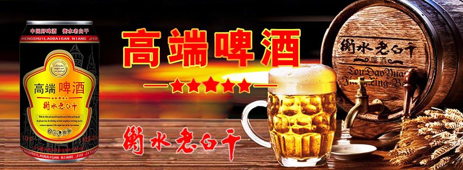 青岛安岛酒业有限公司