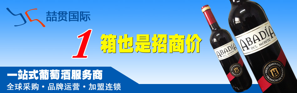 河南�垂峤�出口贸易有限公司