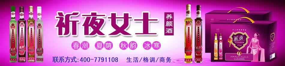 香港同仁堂酒业(三九神功保健酒厂)
