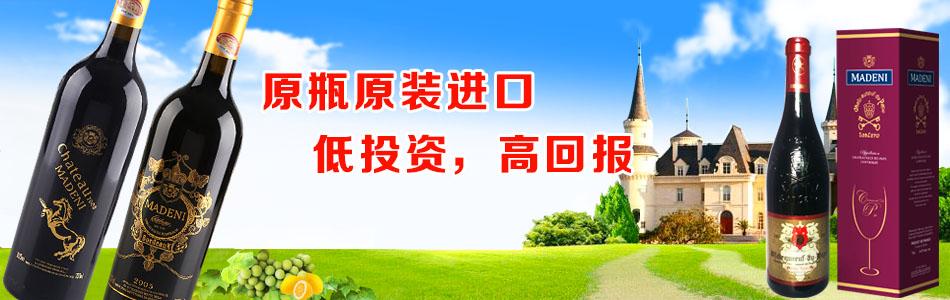 深圳市旗牌红国际贸易有限公司