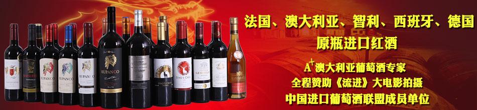 东方龙国际酒业