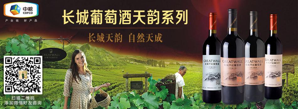 上海君都贸易有限公司