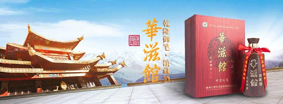 北京天赢润泽酒业有限公司