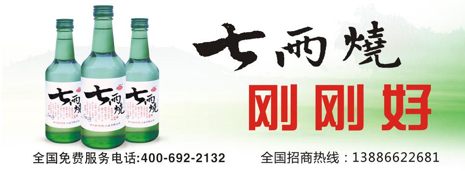 湖北红粮液酒业有限公司