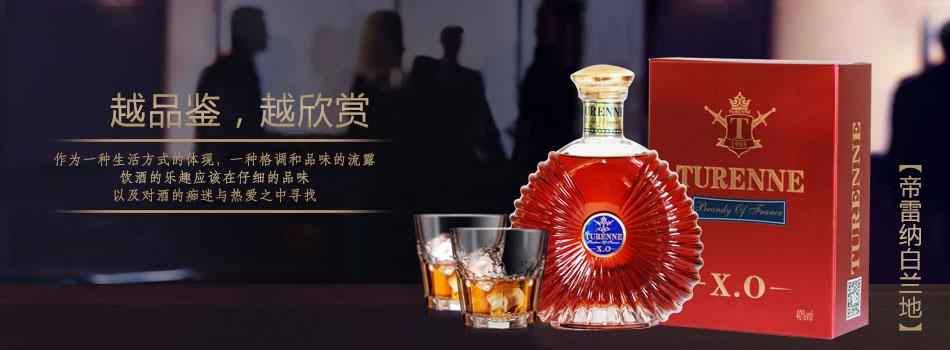 广东湛江万宝酒业有限公司