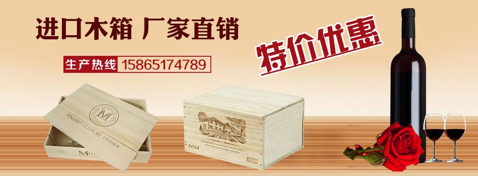 曹县滴滴木业有限公司