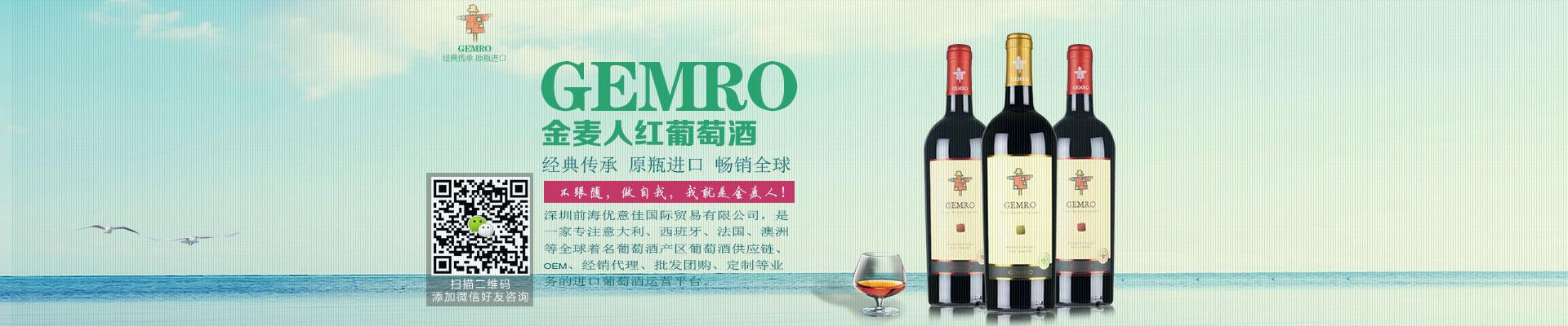 深圳前海优意佳国际贸易有限公司