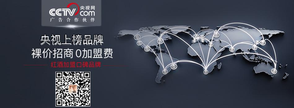 南京广存禄贸易有限公司