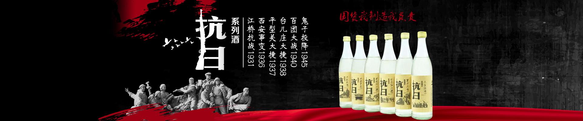 黑龙江富裕县古堡酿酒厂