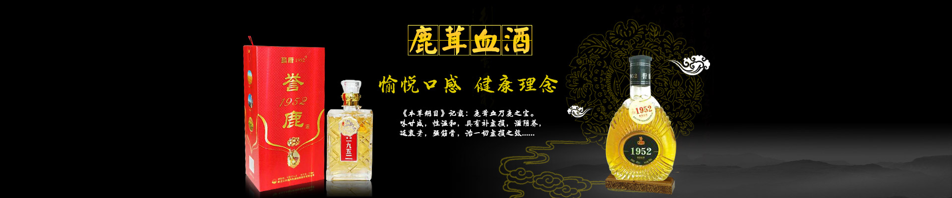 黑龙江农垦兴凯湖裕鹿集团有限公司
