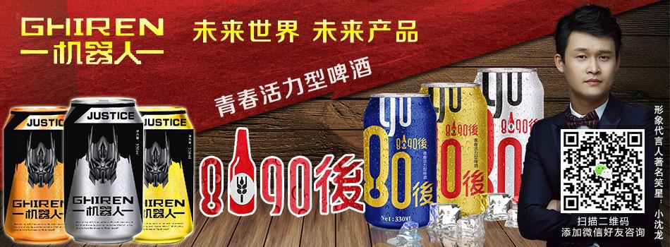 青岛未来酒业有限公司