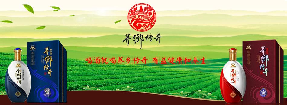陕西紫阳金荞实业有限公司