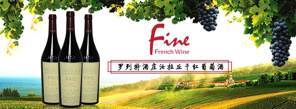 酩法酒业贸易(上海)有限公司