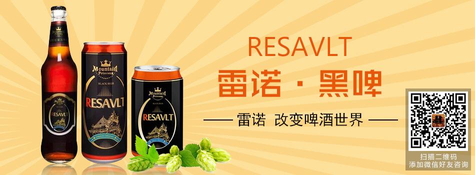 重庆山公主保健食品有限公司