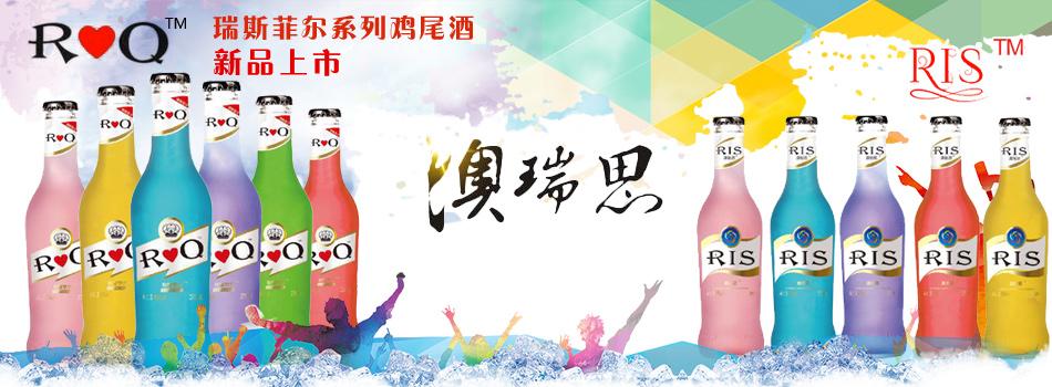 长春市海乐葡萄酒厂