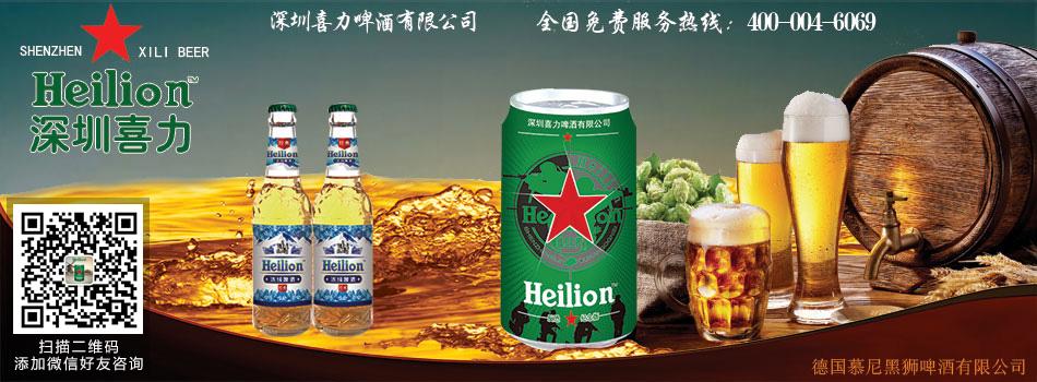 德国慕尼黑狮啤酒有限公司