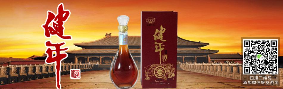 湛江山花酒厂