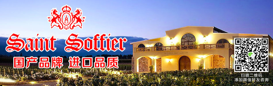 蓬莱红宝石葡萄酒有限公司